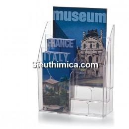 ke-mica-brochure-leaflet-9